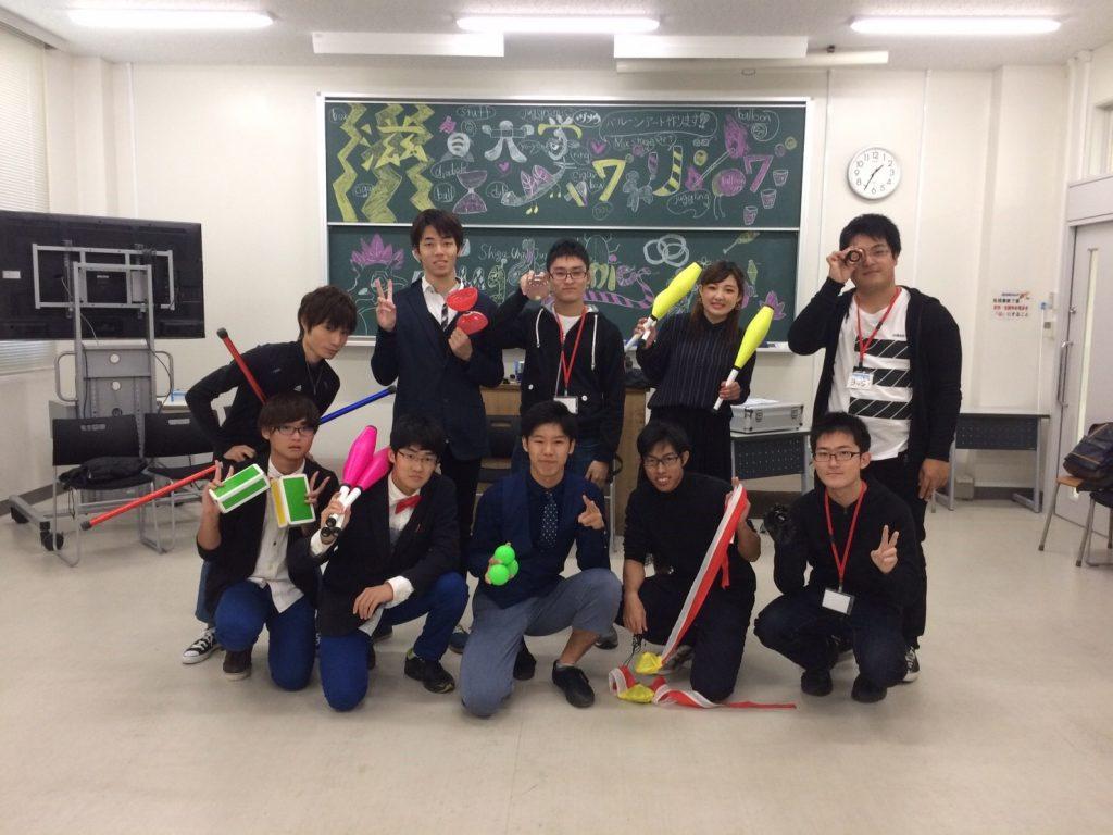 滋賀大学ジャグリングサークル Juggnomics